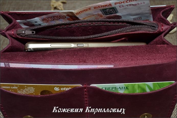 кошелек клатч интернет магазин