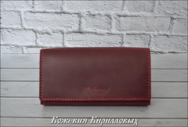 Бордовый клатч из натуральной кожи