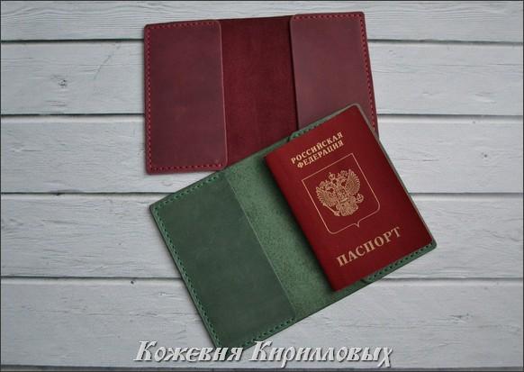 Кожаные обложки на паспорт купить можно здесь