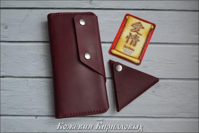 Бордовый лонгер для телефона, паспорта и телефона