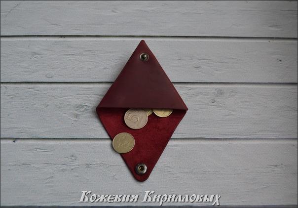 Монтница треугольник