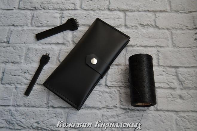 Черный длинный кошелек