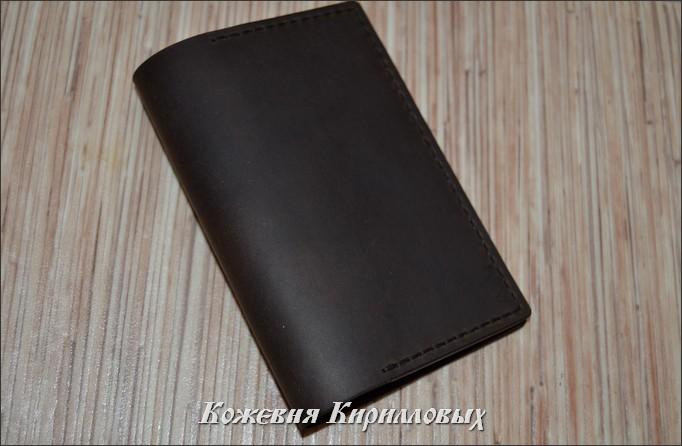 Обложка на паспорт в цвете Шоколад