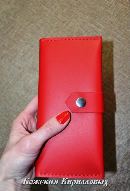 красный кошелек ручной работы