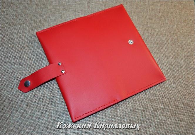 Красный кожаный лонгер