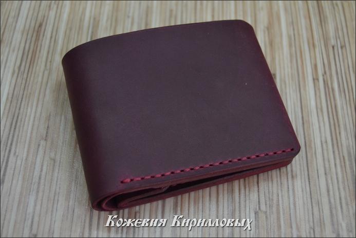 Бордовый кошелек с карманом для мелочи