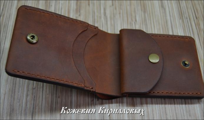 портмоне с отделом для монет